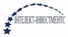 Депозитарно-консалтингова компанія «Інтелект-Інвестментс»